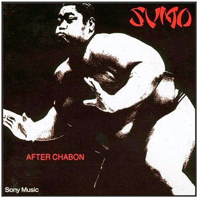 VINILO SUMO AFTER CHABON